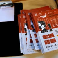 Leaflets in Hong Kong encourage people to send postcards to 12 Hong Kong residents being held in the Chinese mainland after attempting to flee to Taiwan. | REUTERS