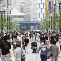 People stroll around Tokyo's Ginza district on Saturday.    KYODO