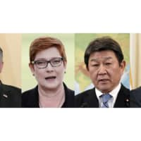 U.S. Secretary of State Mike Pompeo (left), Australian Foreign Minister Marise Payne (center left), Foreign Minister Toshimitsu Motegi (center right) and Indian Foreign Minister Subrahmanyam Jaishankar. All four of these top diplomats will gather in Tokyo for 'Quad' talks to discuss their common regional concerns, including China's increasingly assertive actions, in the first face-to-face meeting Japan will host since the start of the pandemic. | AP
