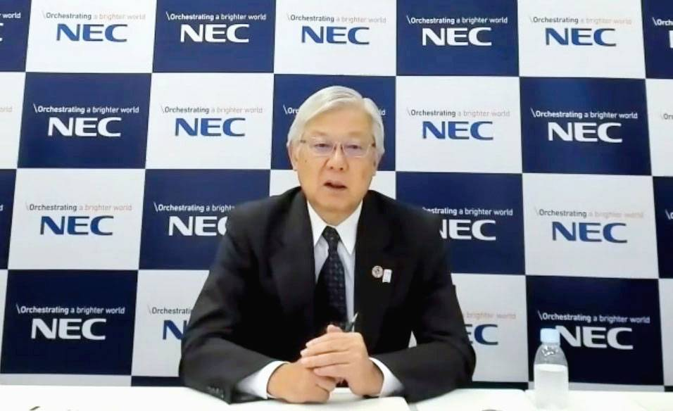 NEC President and CEO Takashi Niino attends an online news conference in Tokyo on Monday.   KYODO