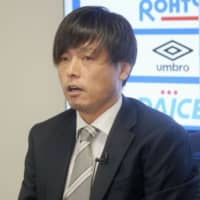 Veteran Yasuhito Endo joins J2 Jubilo on loan from Gamba