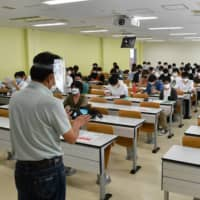 Universities in Chubu returning to face-to-face classes