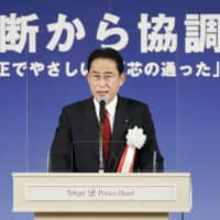 LDP's Fumio Kishida seeks to merge his group with two other factions