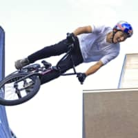 BMX freestyle park rider Rim Nakamura suffers broken left heel