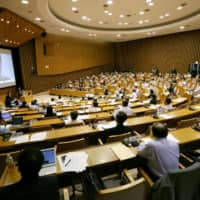The Science Council of Japan holds a general meeting in Tokyo on Friday. | KYODO