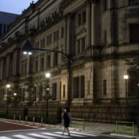 Japan eyes stress test on major banks to gauge impact of COVID-19