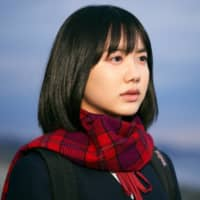 Return to form: With 'Under the Stars,' Mana Ashida makes a comeback to the big screen after a six-year hiatus.  | © 2020 'UNDER THE STARS' PRODUCTION COMMITTEE