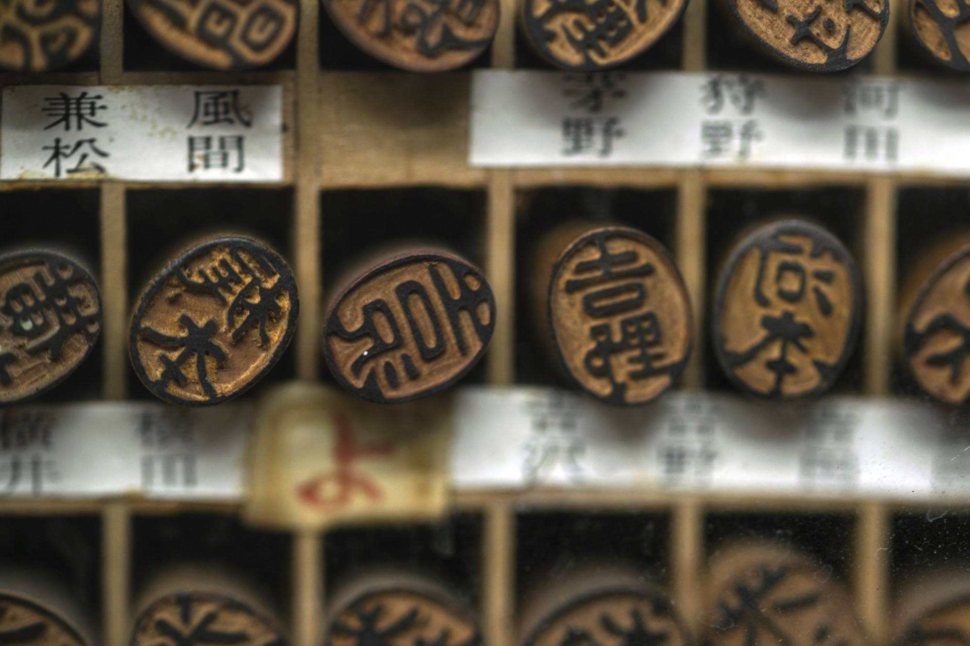 The Yamanashi Prefectural Assembly has called on the central government to make efforts to protect makers of personal seals from reputational damage and help them expand sales channels, including in foreign countries. | BLOOMBERG
