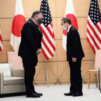 Ensuring Japan's future as a strategic partner of the U.S.