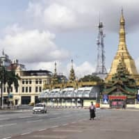 Workers in Myanmar's largest city, Yangon, have in effect been stopped from going to work except in some industries.   KYODO