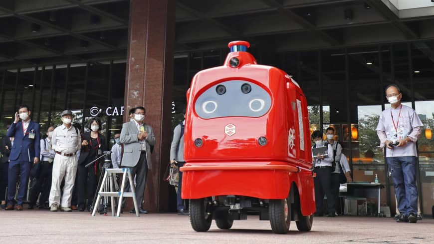 You've got mail: Japan Post delivery robot debuts in Tokyo