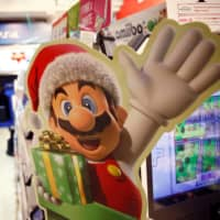 Universal Studios Japan to open Nintendo-themed area next spring