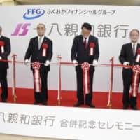 Officials hold a ceremony for the launch of Juhachi-Shinwa Bank in Nagasaki on Oct. 1.   KYODO