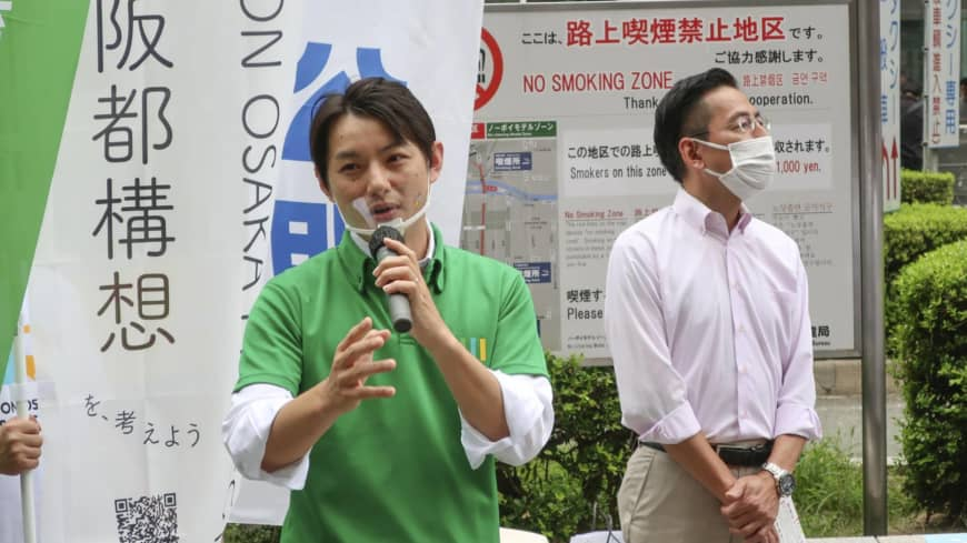 Referendum a pivotal moment for Osaka and its politicians