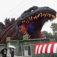 Japanese theme park unveils world's first 'life-size' Godzilla