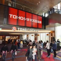 As well as being a major film studio, Toho operates almost 20% of the cinema screens in Japan. | KYODO