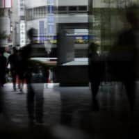 Suicide spike in Japan shows mental health toll of COVID-19