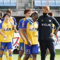 Vegalta threatened by poor finances and fan anger