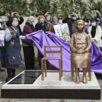 Berlin district rescinds approval for 'comfort women' statue