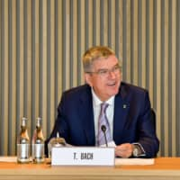 IOC President Thomas Bach presides over an executive committee meeting at IOC headquarters in Lausanne, Switzerland, on Wednesday. | AFP PHOTO / IOC / CHRISTOPHE MORATAL