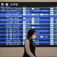 Foreign travelers to Japan plummeted 75% in first half of 2020