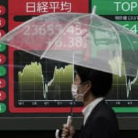 Tokyo stocks held steady at low price ranges in the afternoon as investors engaged in position-adjusting trading. | AP