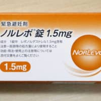 Emergency contraceptive pills are currently available in Japan only with a doctor's prescription. | KYODO