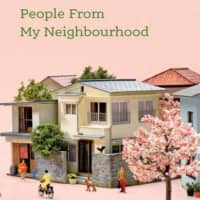 'People From My Neighbourhood': Bite-sized stories about the mysteries of small-town Japan