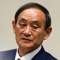 The Science Council of Japan controversy threatens to puncture positivity toward Prime Minister Yoshihide Suga buoyed by optimism and high expectations for the new administration. | AFP-JIJI