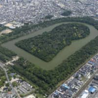 Japan eyes excavation of ancient Daisen Kofun tomb mound in Osaka