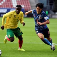 Japan draws with Cameroon in first match of 2020