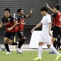 Mateus' stoppage-time winner lifts Grampus over Cerezo