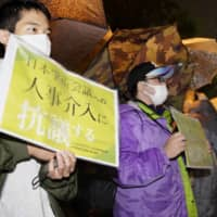 People rally Thursday in front of the Prime Minister's Office, protesting against Prime Minister Yoshihide Suga's rejection of six nominees to the Science Council of Japan. | KYODO