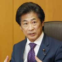 Japan's top health ministry official vows to support fertility treatment