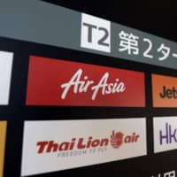 Budget airlines operating in Japan are closing or reducing routes amid a substantial decline in air passenger demand. | KYODO