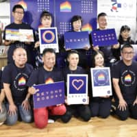 Staff members of Pride House Tokyo pose for a photo Sunday as the facility for LGBTQ people opened. | KYODO