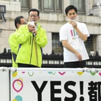 Campaigns begin ahead of second referendum on Osaka metropolis plan