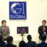 Tokyo conference debates new normals as coronavirus drives change
