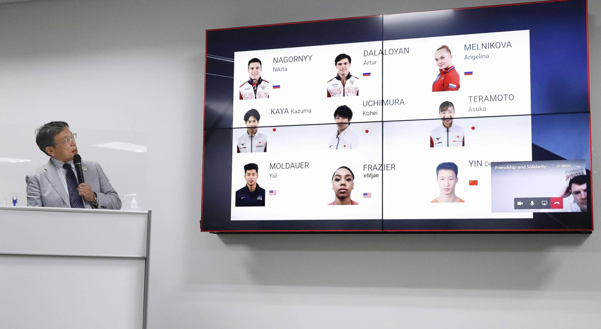 Japan Gymnastics Association officials announce the country's squad to participate in next month's four-nation meet at Yoyogi National Gymnasium on Monday. | KYODO