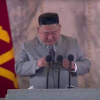 North Korean leader Kim Jong Un pauses as he makes a speech prior to a military parade marking the 75th anniversary of the founding of the Workers' Party of Korea in Pyongyang on Saturday.