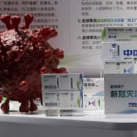 Sinopharm subsidiary CNBG has developed a potential vaccine that may be administered to students heading overseas, sources have said. | AP