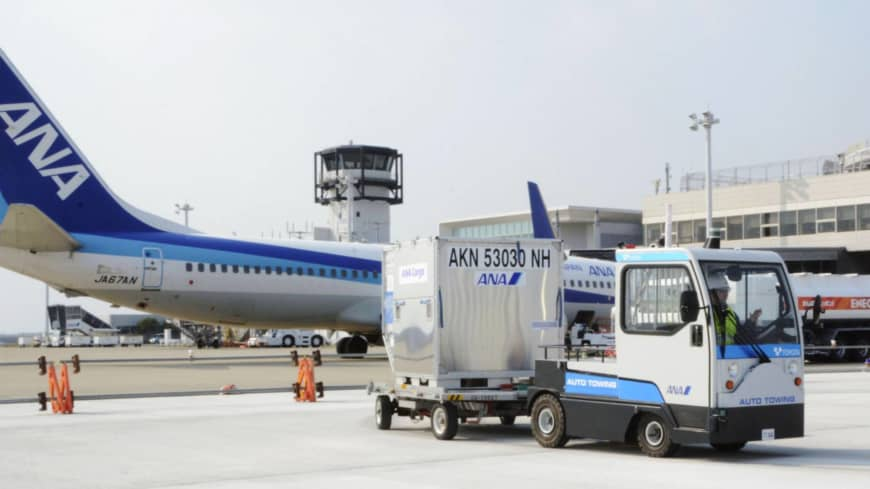 ANA eyes 5% monthly wage cut as part of cost-saving amid pandemic