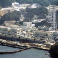 Miyagi Gov. Yoshihiro Murai has decided to give consent to the restart of the No. 2 unit of the Onagawa nuclear plant in the prefecture, local officials said. | KYODO