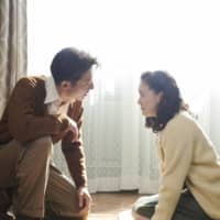 In the thick of it: Actors Issey Takahashi (left) and Yu Aoi shine in Kiyoshi Kurosawa's film about a couple who oppose Japan's militarist regime.  | © 2020 NHK, NEP, INCLINE, C&I