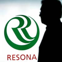 Resona Bank loses data on 14,561 customers