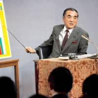 Then Prime Minister Yasuhiro Nakasone speaks at a news conference in April 1985. Nakasone died on Nov. 29, 2019, at age 101. | KYODO
