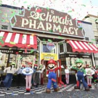 The Mario Cafe & Store is unveiled at Universal Studios Japan in Osaka on Thursday. | KYODO