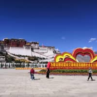 Trump administration ups Tibet scrutiny with new appointment