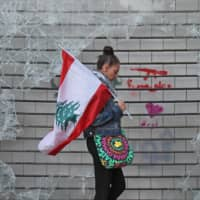 In rudderless Lebanon, revolutionaries drift apart
