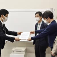 Record 96,000 Japan households receive rent support amid pandemic